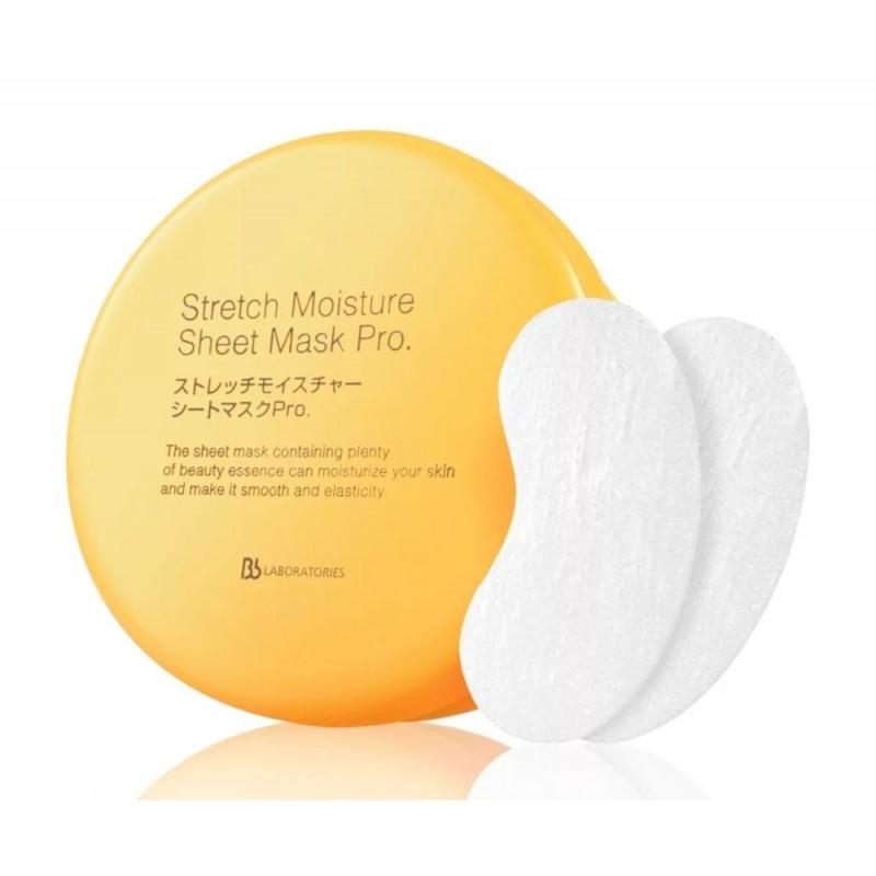 Патчи с эффектом лифтинга и увлажнения Pro / Stretch Moisture Sheet Mask Pro, 60шт