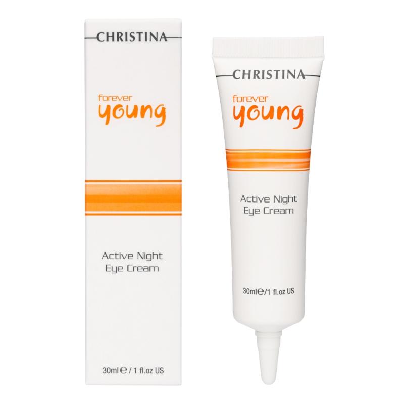 "Forever Young Active Night Eye Cream - Ночной крем для глаз ""Суперактив"", 30мл"