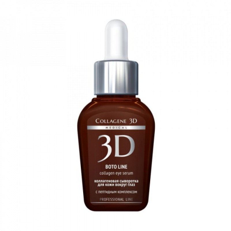 Сыворотка для глаз BOTO-LINE для коррекции мимических морщин, 30 мл,, COLLAGENE 3D Medical