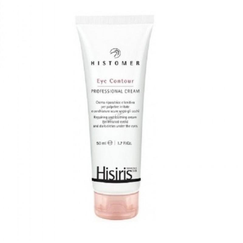 Профессиональный крем для век HISIRIS / Eye Contour Prof.Cream, 50 мл,, HISTOMER