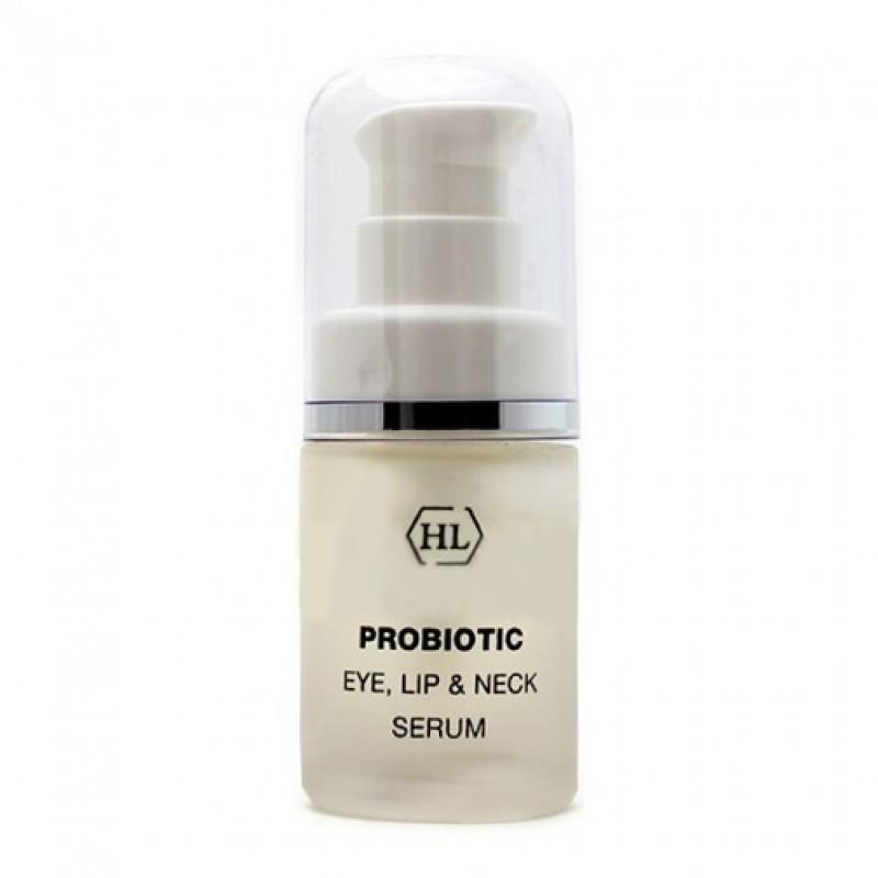 PROBIOTIC Eye, Lip & Neck Serum / Сыворотка для губ, век и шеи, 20мл,, HOLY LAND