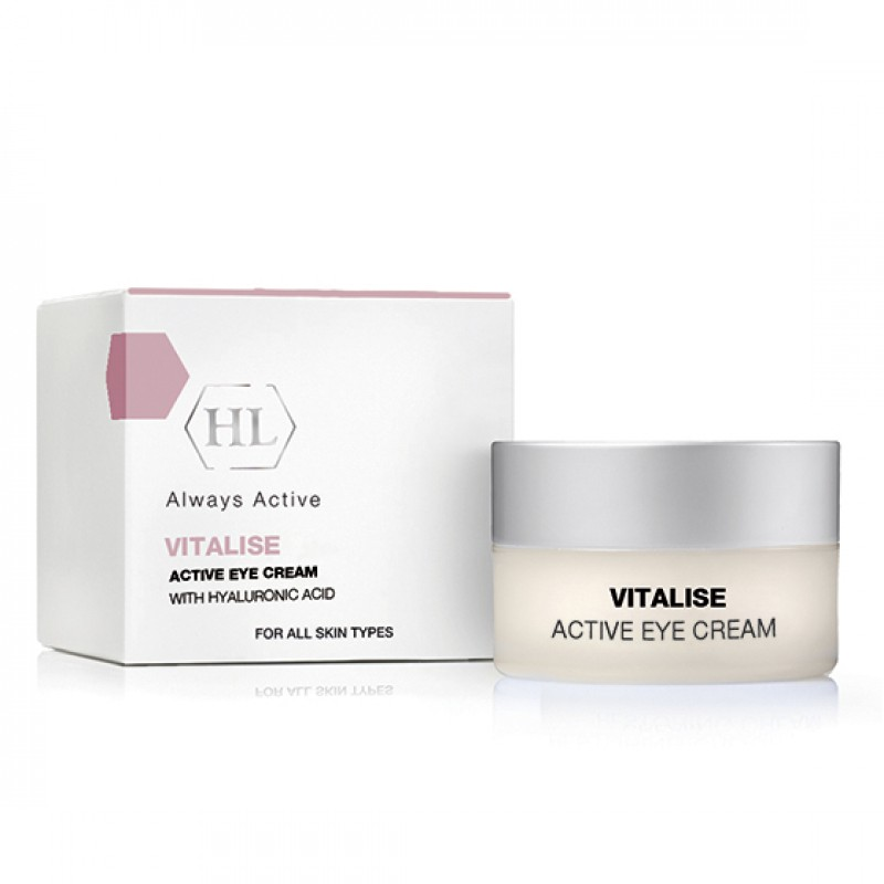 VITALISE Active Eye Cream / Крем для век, 15мл,, HOLY LAND