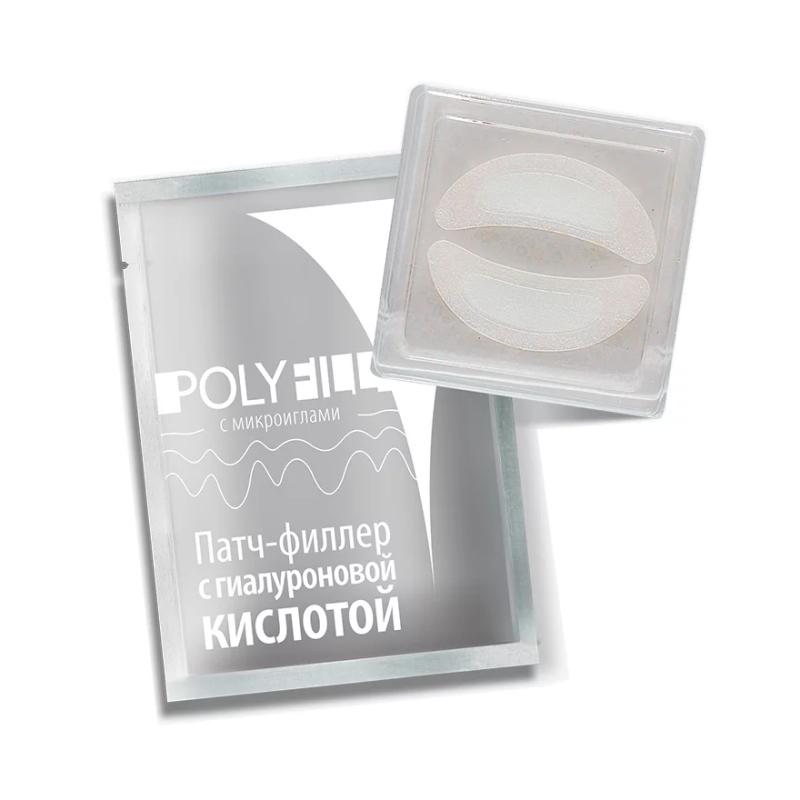 Патч-филлер с гиалуроновой кислотой, 2 шт
